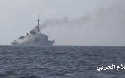 Resultado de imagen de misiles contra bases, posiciones y navíos de guerra de Arabia Saudí