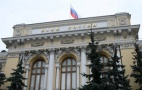 Image - Guerra económica: El rublo se tomó una revancha gracias a las reservas de divisas en el Banco Central de Rusia