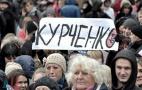 Image - El año de la lucha contra la oligarquía