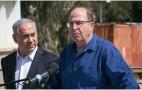 Image - Doctrina sionista: La guerra entre guerras» es necesaria para mantener la seguridad de Israel según un ex ministro de Defensa israelí