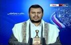 Image - La victoria de los huthis en Yemen y su proyección internacional